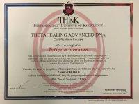 Сертификат ''Тета-Хилинг''